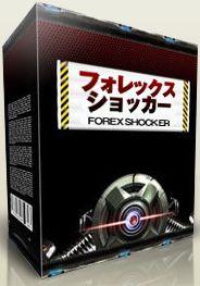 フォレックスショッカー(Forex Shocker)販売ページ